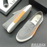 新款男鞋一腳蹬樂福鞋低筒帆布鞋男士韓版潮懶人休閒春季透氣板鞋 遇见生活