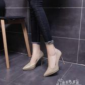 女鞋春季韓版百搭淺口尖頭單鞋細跟防水台高跟鞋純色優雅 奇思妙想屋