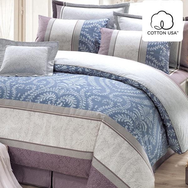 床罩組 雙人-精梳棉七件式兩用被床罩組/媞娜花園藍/美國棉授權品牌[鴻宇]台灣製1993