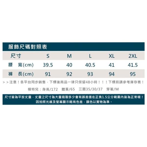 NIKE 男運動長褲(針織 Dri-FIT 圈毛 保暖 休閒≡體院≡ CU6776-010