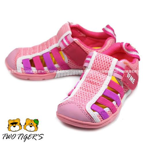 日本 IFME 粉色 透氣網布 魔鬼氈 機能運動涼鞋 中童鞋 NO.R1315
