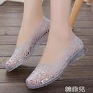 果凍涼鞋 新夏女鏤空塑料膠水晶鞋包頭涼鞋網狀鳥巢洞洞鞋平底沙灘雨鞋 韓菲兒
