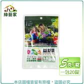 【綠藝家】益錠讚100克裝(21-7-14+1.2Mgo)長效型多肉專用肥料