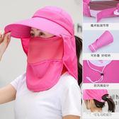 騎行防曬面罩全臉女自行車防紫外線護頸遮臉口罩戶外裝備頭套帽夏 st3225『時尚玩家』