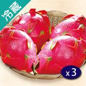 有機紅肉火龍果1入(600G±10%)/盒X3【愛買冷藏】