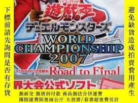 二手書博民逛書店遊戲王罕見konami公式攻略本 全彩色 日文原版 world championship 2007 road to