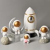 創意ins可愛書桌辦公桌面太空人宇航員擺件房間小裝飾品男生禮物【全館免運】