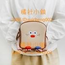 可愛卡通丑萌口紅包化妝包化妝品整理收納包【橘社小鎮】
