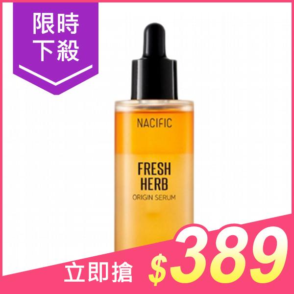 韓國 Nacific 草本金盞花血清精華(罵人精華)50ml【小三美日】$399