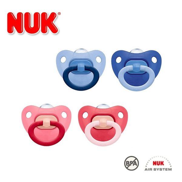 德國【NUK】Fashion時尚簡約系列0-6M矽膠安撫奶嘴2入-德國原裝/德國製造/兩款