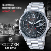 【5年延長保固】CITIZEN BJ7010-59E 光動能 CITIZEN