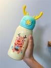 兒童保溫杯 幼兒園兒童保溫水杯帶吸管兩用杯子小學生男女寶寶可愛便攜水壺 星河光年