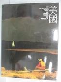 【書寶二手書T9/藝術_PKY】大都會博物館美術全集-美國_1992年