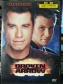 挖寶二手片-D77-正版DVD-電影【斷箭】-約翰屈伏塔 克里斯汀史萊特(直購價)海報是影印