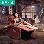 林氏木業頭等太空艙沙發客廳功能單人沙發椅懶人科技布躺椅子DY13 8號店WJ