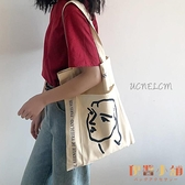 抽象極簡帆布包側背包手提包女包大包【倪醬小舖】