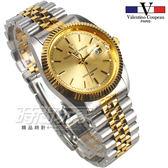 valentino coupeau 范倫鐵諾 都會風格 不鏽鋼 防水手錶 男錶 半金/金色 石英錶 復古復刻 V12169VTG
