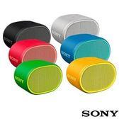 限期送好禮 SONY BASS重低音防水攜帶型藍芽喇叭SRS-XB01 藍