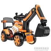 兒童挖掘機玩具車可坐人超大號工程車遙控可坐可騎挖土機電動挖機NMS【名購新品】