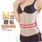 加強薄款產後束腰收腹腰帶塑形腰美體衣腰封   麻吉铺