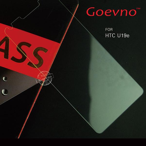 Goevno HTC U19e 玻璃貼 鋼化膜 9H硬度 非滿版 保護貼