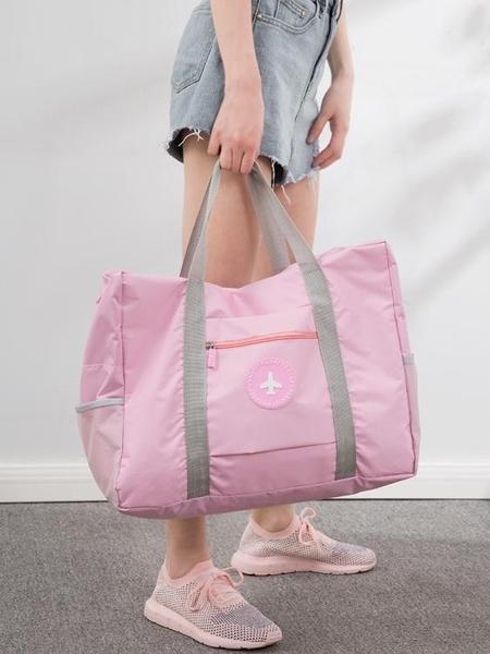 旅行袋-收納袋整理袋衣服打包袋旅行收納袋行李箱收納包待產包袋子手提袋 依夏嚴選