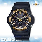 CASIO手錶專賣店 卡西歐 G-SHOCK_GAS-100G-1A 雙顯男錶 樹脂錶帶 灰x金 太陽能 防水200米