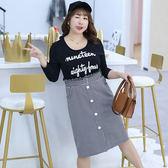 中大尺碼~中圓領假兩件式長袖連衣裙(XL~4XL)