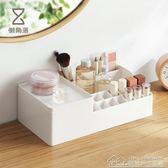 帶托盤分格化妝品收納盒 家用口紅護膚品刷桌面整理盒66052 居樂坊生活館