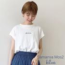 「Summer」標語刺繡法式袖長版剪裁棉質T恤 - Sm2 BLUE