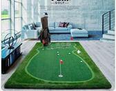 高爾夫套裝 室內高爾夫果嶺 迷你套裝 辦公室推桿練習器YYP 俏女孩