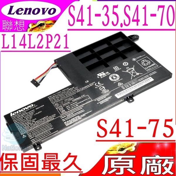 LENOVO 電池(原廠)-聯想 S41, S41-35 ,S41-70, S41-70AM, S41-75,14L2P21, L14M2P21,CS-LVS410NB,2ICP6/55/90