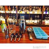 精選調酒工具 調酒壺吧勺酒嘴酒杯冰塊模具igo