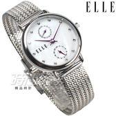 ELLE 時尚尖端 絕世女伶 雙環 施華洛世奇水晶鑽 女錶 米蘭帶 不銹鋼帶 防水 銀 EL20439B05N