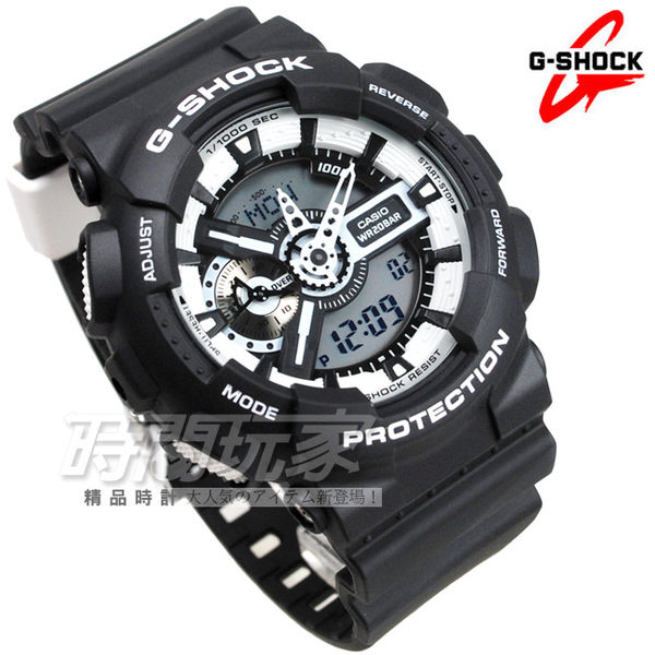 G-SHOCK CASIO卡西歐 GA-110BW-1A 指針數位 雙顯 黑白配 電子錶 男錶 GA-110BW-1ADR