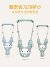 寶寶學步帶防勒嬰幼兒童學走路站立護腰型防摔神器兩用嬰兒牽引繩 小山好物