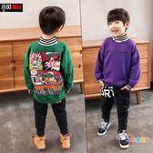 男童刷毛衛衣秋冬2018新款 兒童上衣加厚保暖洋氣男孩韓版潮童裝