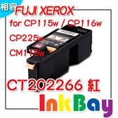 FUJI XEROX CT202266 高容量相容碳粉匣(紅色)一支,適用:CP115W/CP116W/CP225W/CM115W/CM225FW