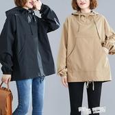 純色抽繩衝鋒衣女秋裝文藝減齡寬鬆顯瘦bf風潮流織帶防風套頭外套