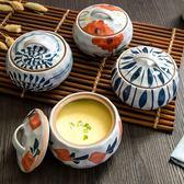 日式陶瓷帶蓋燉鍋蒸盅隔水燕窩湯鍋家用耐高溫內膽煲湯燉罐小燉盅【快速出貨八五折免運】