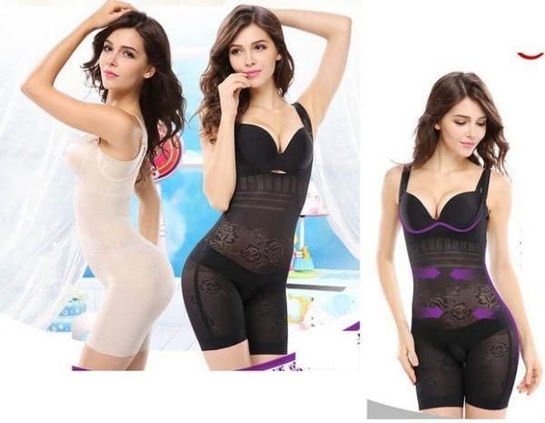 來福塑身衣,H490收腹托胸產後塑身收腰提臀美體無痕平口連身塑身衣,售價450元