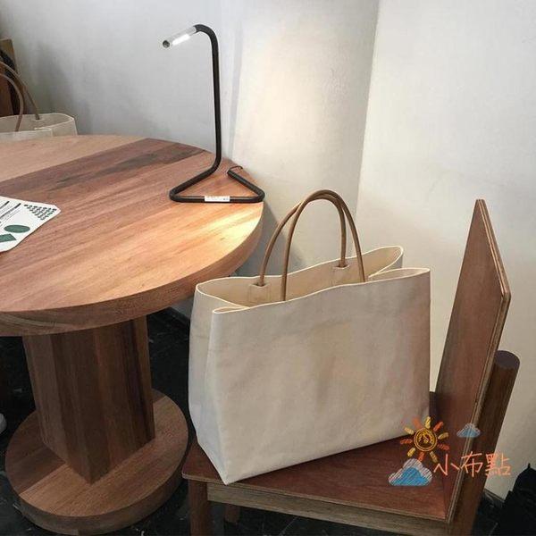 帆布包正韓東大門同款極簡大容量帆布包ins托特購物包手提包女大包萊爾富免運