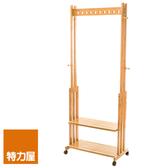 特力屋 竹居竹製掛衣架 型號19TES-032506