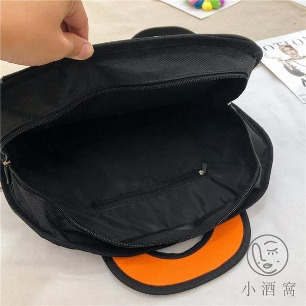 二次元3D立體包女書包雙肩後背包【小酒窩服飾】