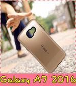 【萌萌噠】三星 Galaxy A7 2016版 A710 時尚防摔 小蠻腰保護殼 馬卡龍鋼琴烤漆 全包 手機殼 手機套