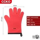 隔熱手套 CCKO隔熱手套耐高溫防燙加厚防熱烤箱專用微波爐烘焙月餅廚房家用