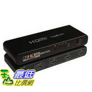 [103 玉山網] HDMI 三進一出切換器 HDMI影音切換器 HDMI選擇器(自動)、帶遙控