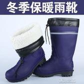 雨鞋-冬季加絨加厚雨鞋雨靴加棉防水男士水鞋中筒水靴保暖防滑勞保膠鞋  YTJ 夏沫之戀