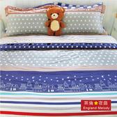 法蘭絨 / 床包二用被組 - 加大雙人含枕套【英倫夜曲】溫馨時刻1/3