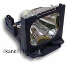 【TOSHIBA】原廠投影機燈泡- TLP-791